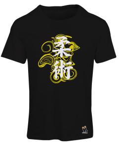 Camiseta-Filigrana-JIU-JITSU